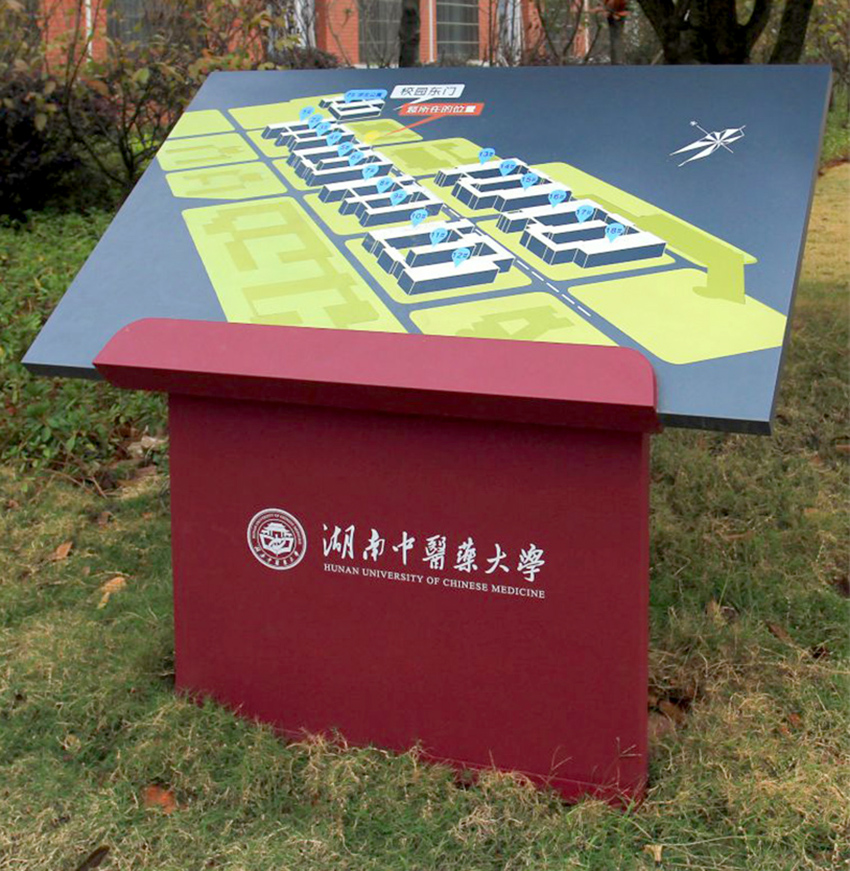 中医药大学1